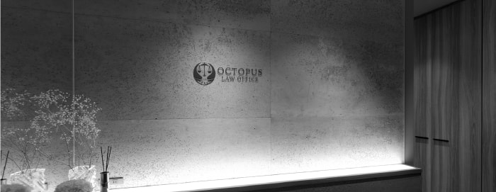 OCTOPUS LAW OFFICE